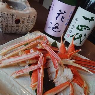 山盛り本ズワイガニ足を3900円で食す!豊洲キタニ水産より