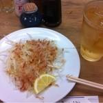 八島食堂 -