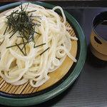 Sanukiudommurasaki -
