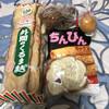 おきつる・マート - 料理写真: