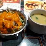 ナマステ ガネーシャマハル - サラダとスープ