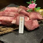 近江牛焼肉 華火 -