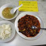 味芳斎 - 茄子とひき肉の辛しうま煮