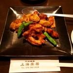 上海楽居 - 若鳥のピリ辛四川風 \610