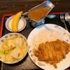 豆の木 - 料理写真:チキンカツカレー(800円)