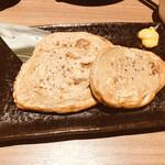 kanzenkoshitsukaisentosanchidorinosumibiyakitorisai - 焼き黒はんぺん