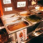 西新宿もうやんカレー - 20辛はまあまあ辛い