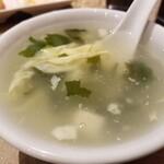 宏福楼 - スープ。