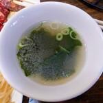 炭火焼肉ごんちゃん - 令和3年4月 ランチタイム スープ