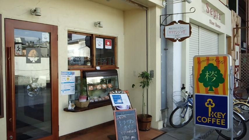 トネリコ カフェ