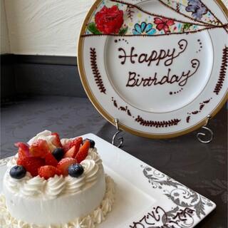 誕生日、冠婚葬祭、長寿祝い、七五三等ご家族のお集まりに