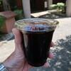 勝どきマリーナ・カフェ&バー - ドリンク写真:ブレンドコーヒー(アイス) 400円