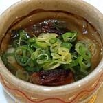 トゥ・ラ・ジョア - 葱の壺焼き