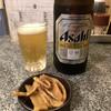 Aburatei - 料理写真: