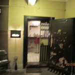 Mole & hosoi coffees - 2012..9.15 これが地下金庫室への入り口