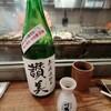 凱風快晴 - ドリンク写真: