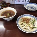 鴻龍 - 料理写真: