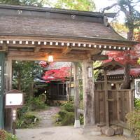 武井旅館 - 外観