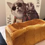 高級食パン専門店 なるへそタンマ -