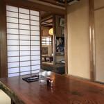 竹やぶ - 店内