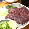 Mannaoshi - 料理写真: