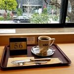 CAFE&BAKERY MIYABI - ブレンドコーヒー