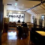 CAFE&BAKERY MIYABI - 店内