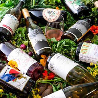 自然派ワインを楽しむ~生産者からお客様へ~