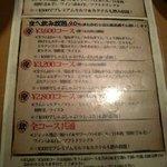 すすきのジンギスカン 5条店 -