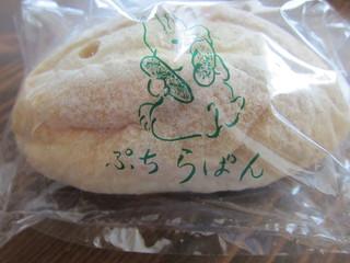 ぷち・らぱん - プチパン 60円