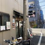 麺屋りゅう - 外観写真: