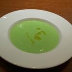 149342533 - ランチの前菜 グリンピースのポタージュスープ
