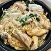 東白庵 かりべ - 料理写真:穴子の柳川丼1,400円