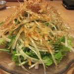 さかな - 大根と水菜のサラダ