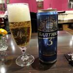 Cafe RUSSIA - ロシアのビール