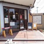 豚肉料理店 シロッコ -