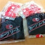 よっちゃん - カープソース&紅ショウガ(持ち帰り)