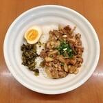 台湾料理 新台北 - 魯肉飯