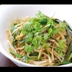 台湾料理 新台北 - 坦々麺