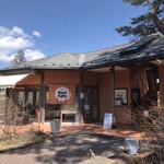 湖麺屋 リールカフェ -