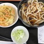 鴻巣うどん てらや - 料理写真:'21/04/10 かけうどん並+ かき揚げ