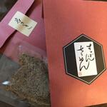 149367812 - お土産にちりめん山椒