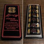 ざびえる本舗 - ざびえる 6個入 648円(金x3個 銀x3個)
