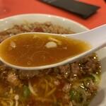 台湾料理 味仙 -