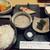 華花 - 料理写真:銀だらの西京焼きとカキフライ御膳2,002円(税込)