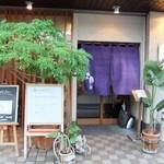 蕎麦 紫翠 - 入口