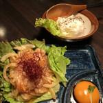 149381420 - うま味ユッケ462円、ポテトサラダ352円