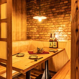 <極上空間>扉付き個室でゆっくりとお食事をお楽しみください。