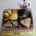 為五郎 - 料理写真:弁当にジャンボおにぎりと炊き込みご飯おにぎり詰めて450円