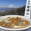 元祖 金時茶屋 - 料理写真:大粒ナメコのみそ汁500円